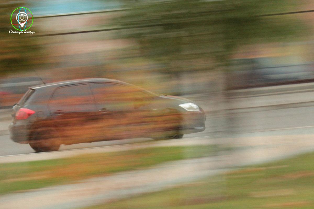 Скорость - Валерий