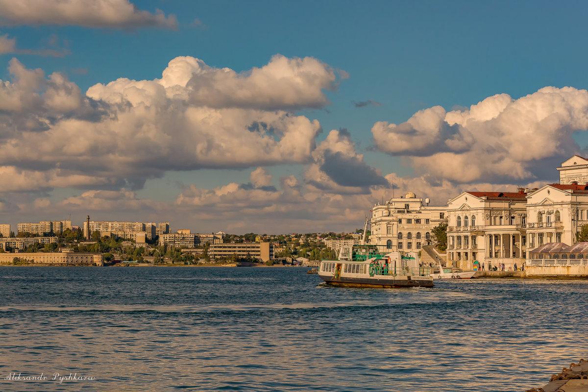 Севастополь - Артиллерийская бухта - Александр Пушкарёв
