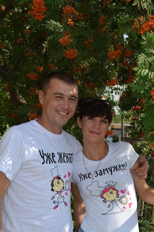 свадьба в августе - Ольга Русакова