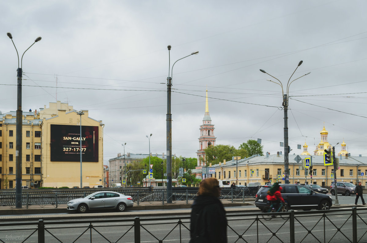 На берегах Обводного канала - Константин Бобинский
