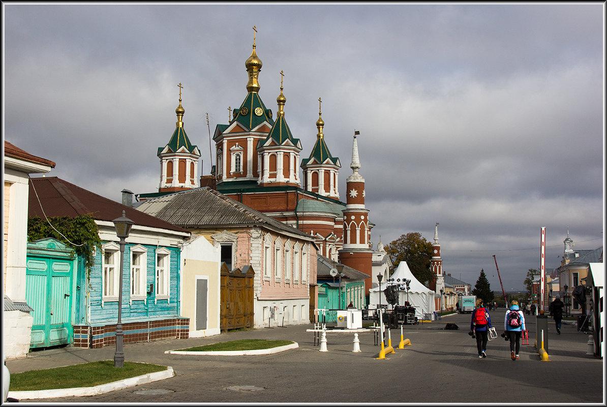 Коломна - Михаил Розенберг