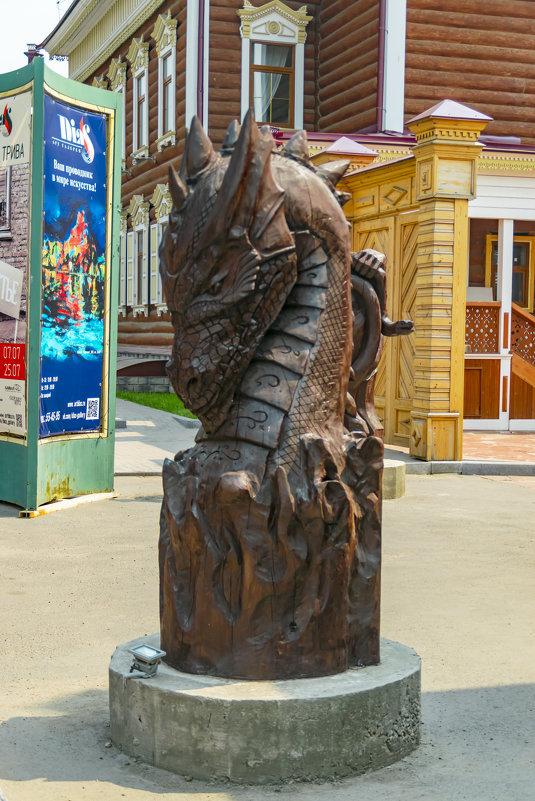 дракон - vladimir Egoshin