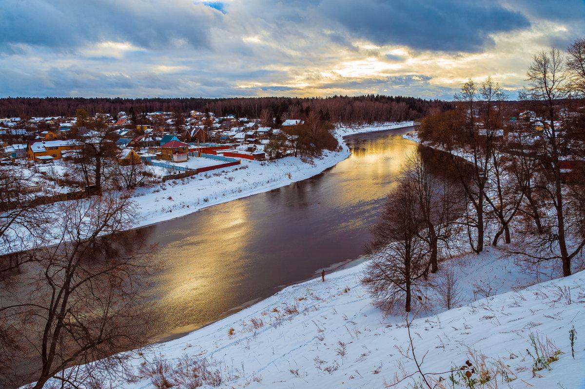Осенняя река Руза - Андрей Куприянов