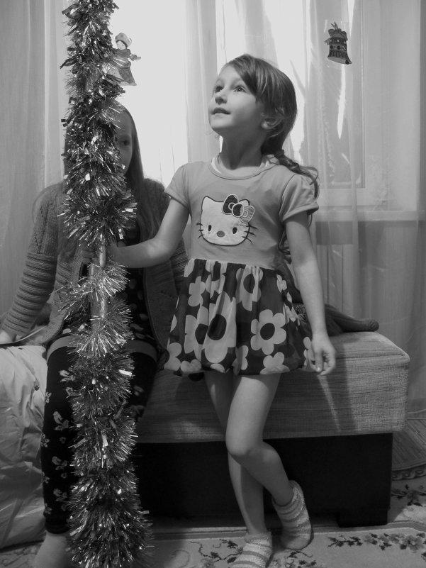 Я стесняюсь, Дед Мороз! - Ирина Хан