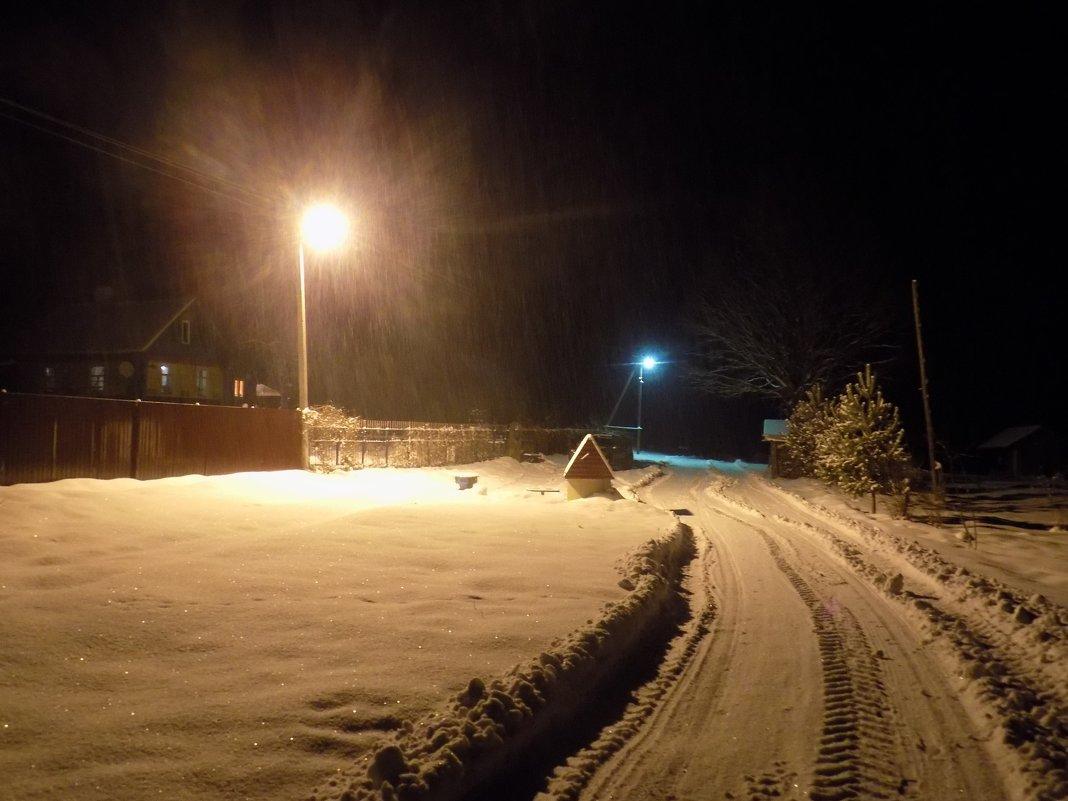 Ночь в деревне - Андрей .