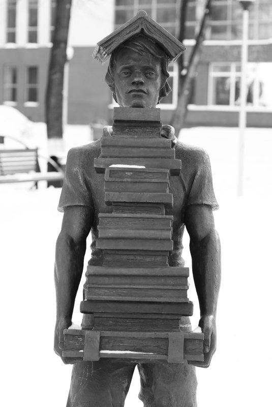 Студент - Дмитрий Арсеньев