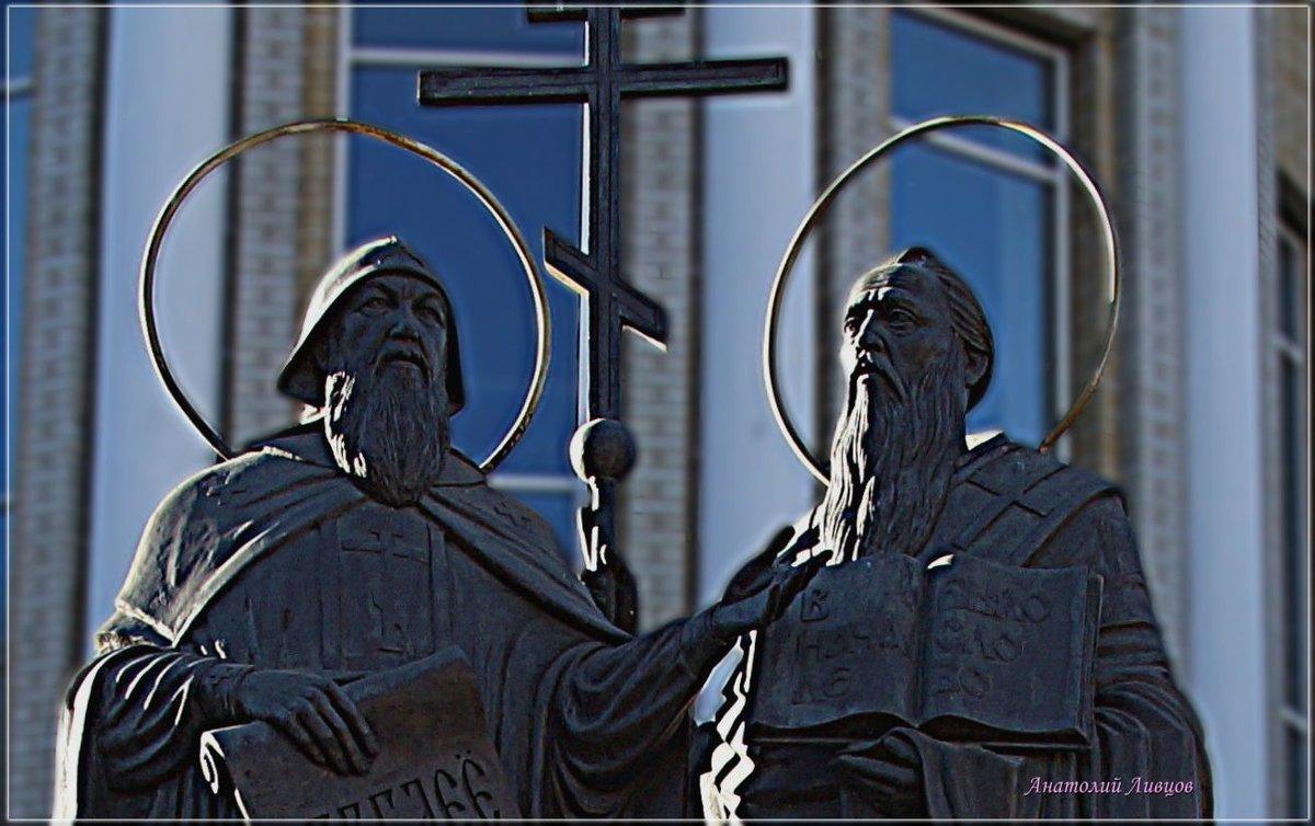 Лики святых. - Anatol L
