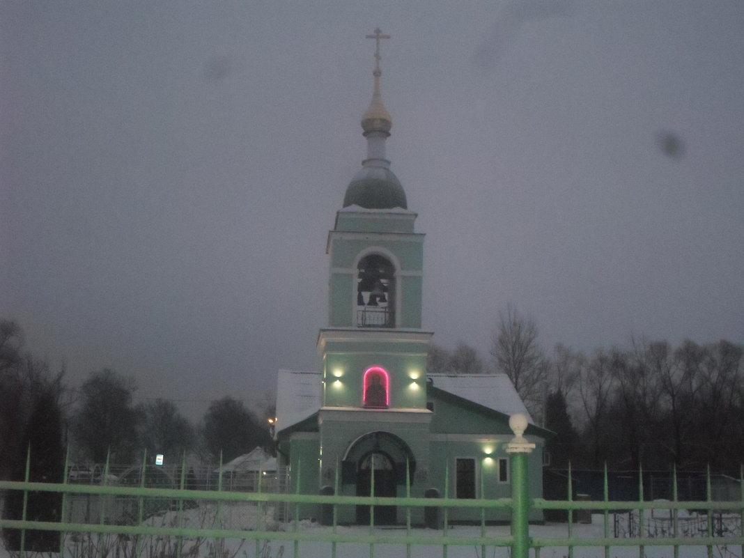 Церковь в честь св. Иоанна Кронштадского - BoxerMak Mak