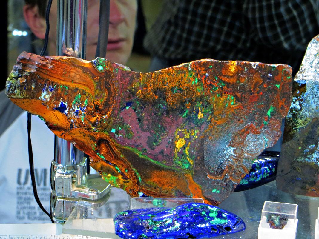 Самоцветный развал - татьяна петракова