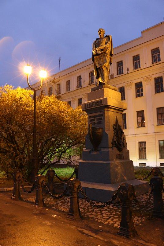 Памятник Пахтусову - Ольга