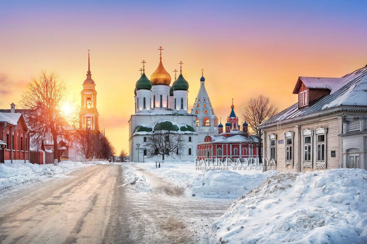 Вечерний свет Коломны - Юлия Батурина