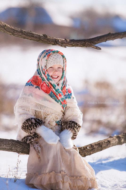 Зимушка!) - Наталья Мирошниченко