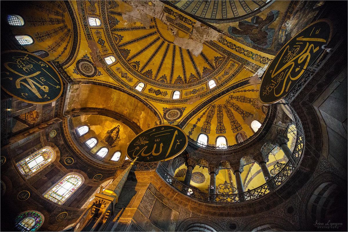 Своды Айа София в Стамбуле - Ирина Лепнёва