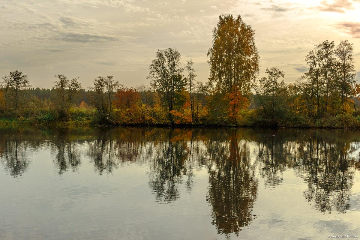 Autumn landscape - Vladislav Gushin