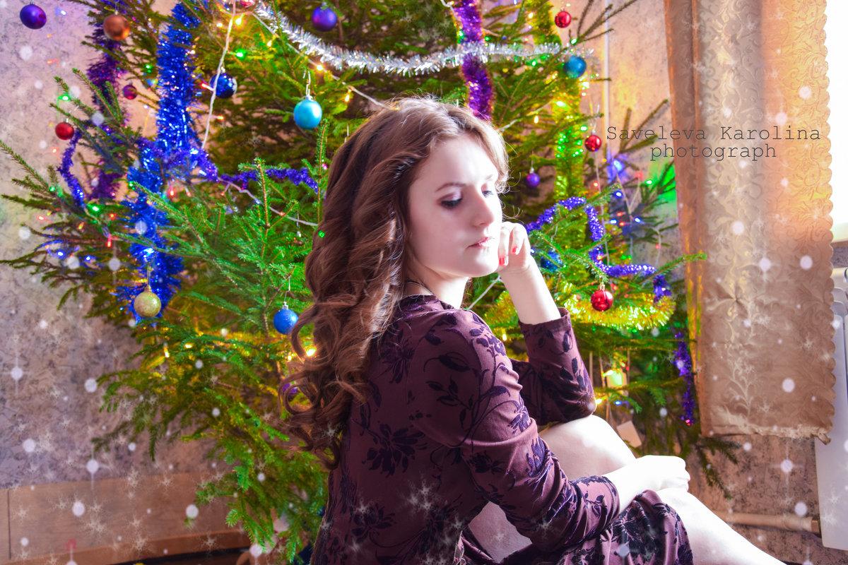 В преддверии Нового года. - Каролина Савельева