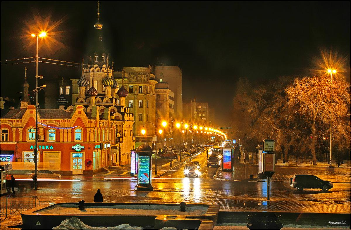 Огни небольшого города - Андрей Козлов