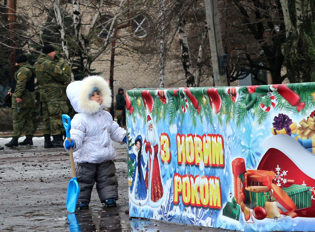 ... и там снега нет... - Сергей Касимов