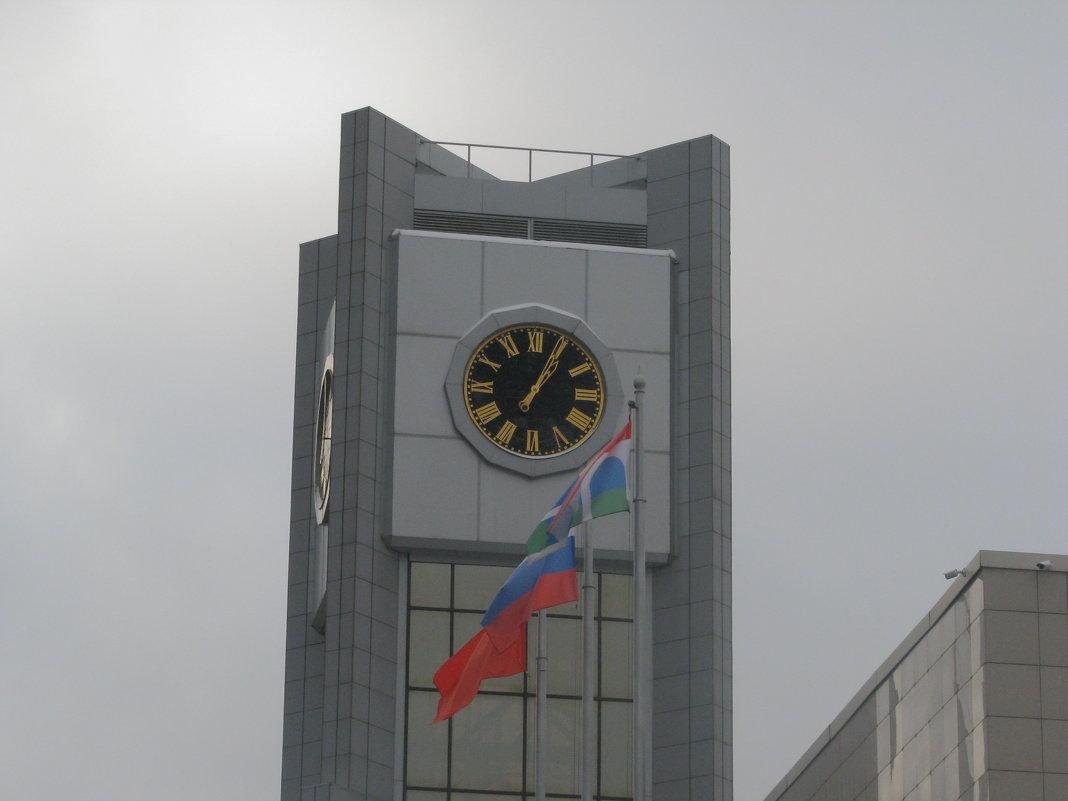 часы - Влад