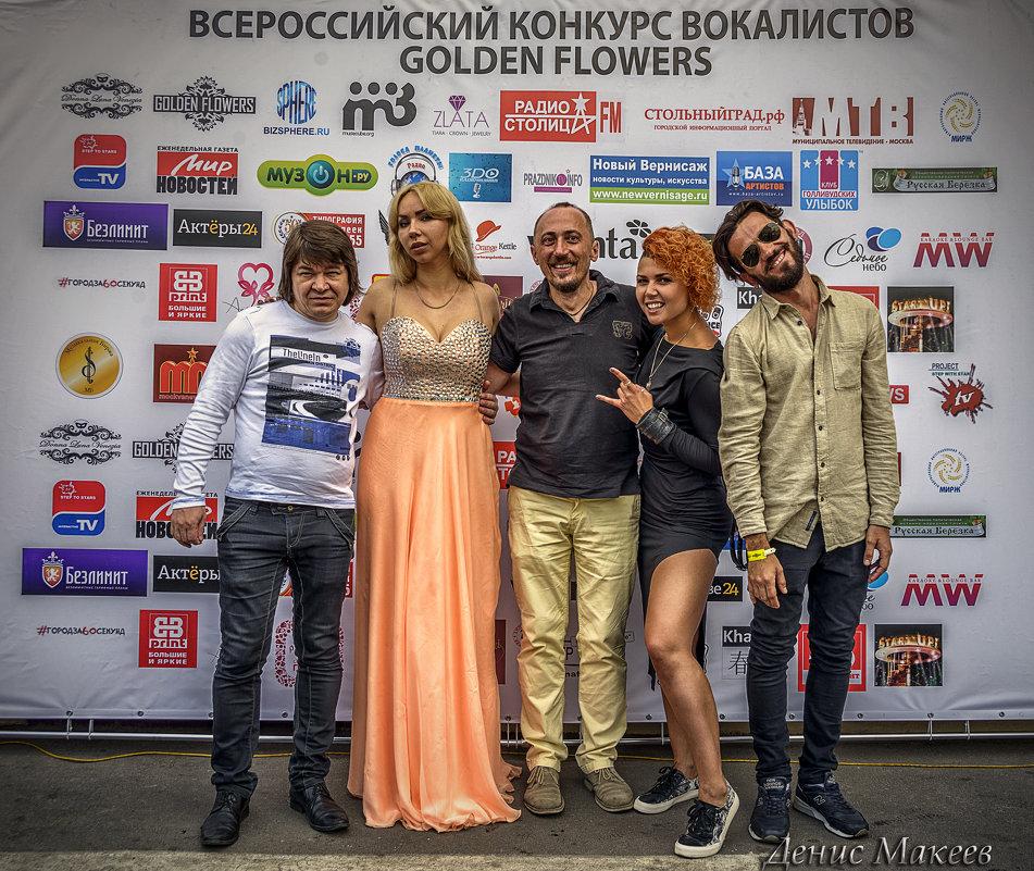 Репортажная съемка - Денис Макеев