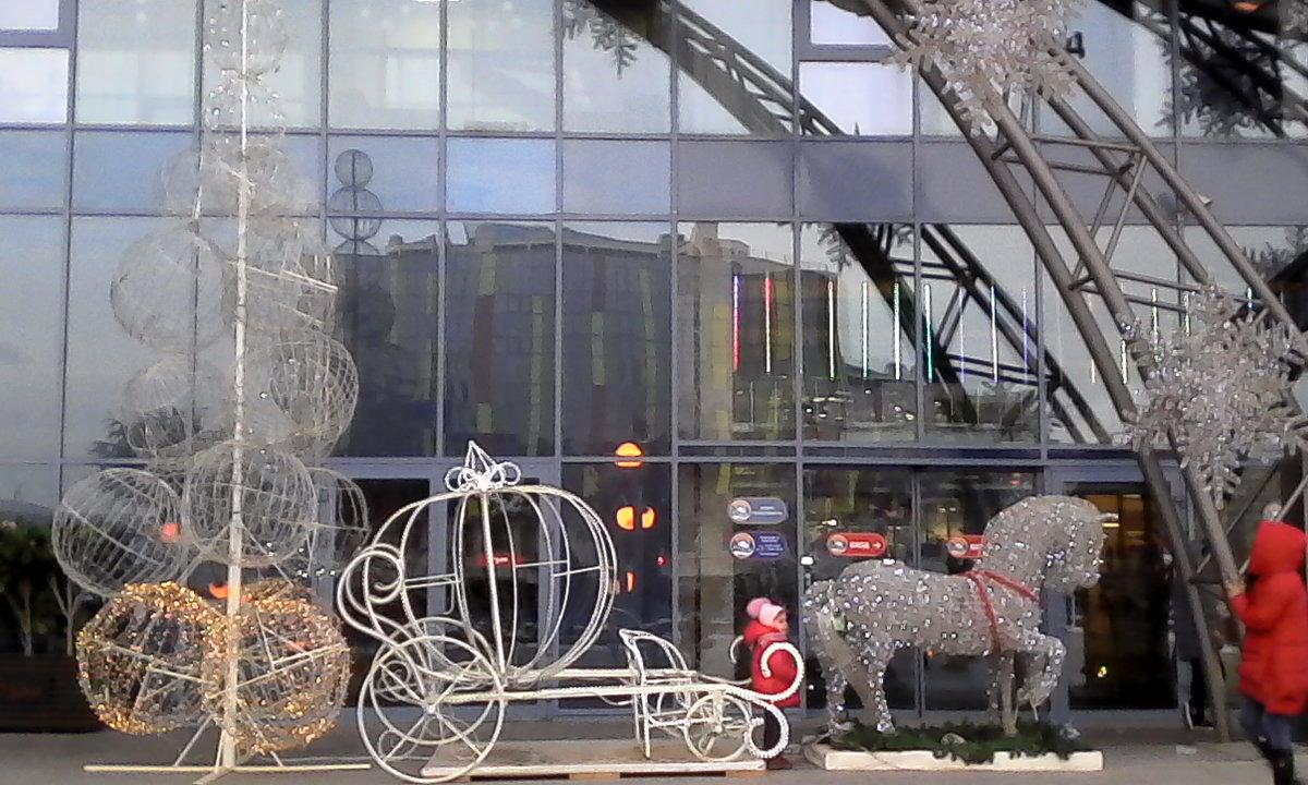 Сани для Деда Мороза - Svetlana Lyaxovich