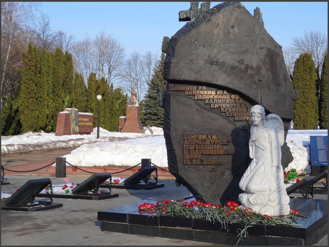 """Памятник экипажу подводной лодки """"Курск"""" в г. Курске - Ирина Голубева"""