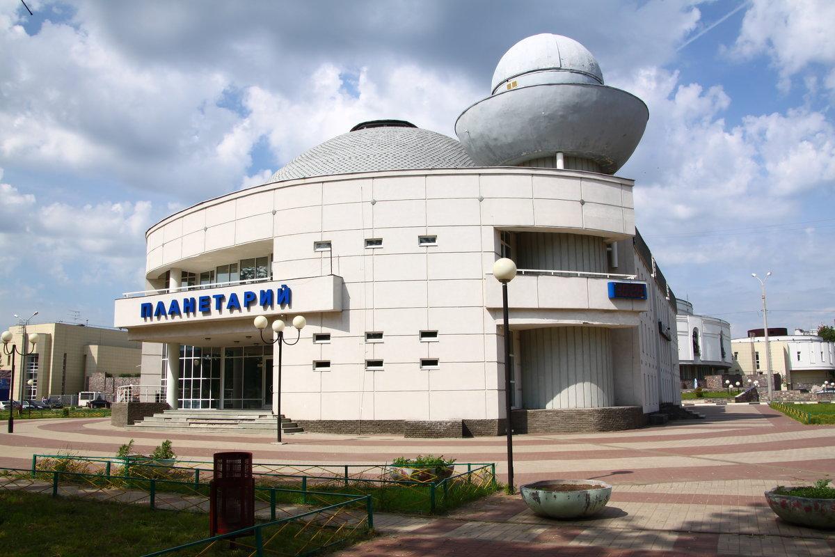Планетарий - lapin_valerei@mail.ru