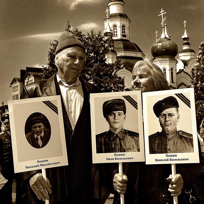 Бессмертный полк - Владимир Дядьков