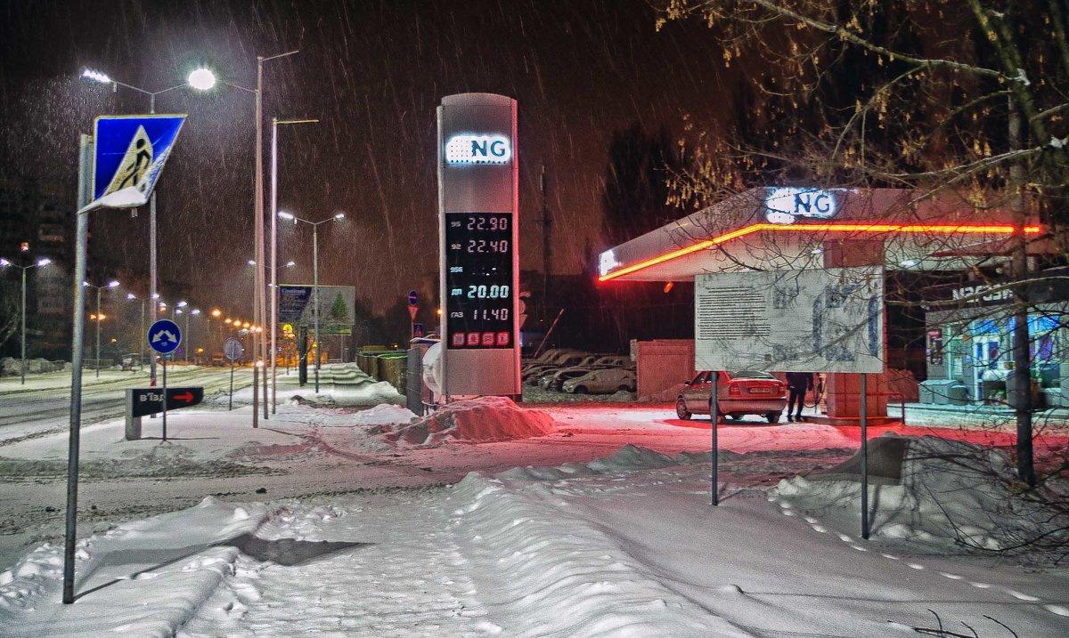 ночная заправочная станция - юрий иванов
