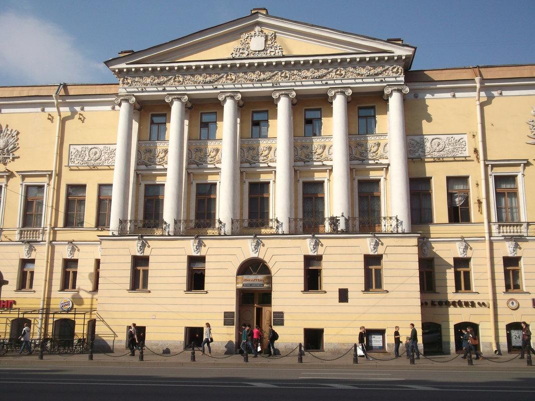 На Невском - Svetlana Lyaxovich