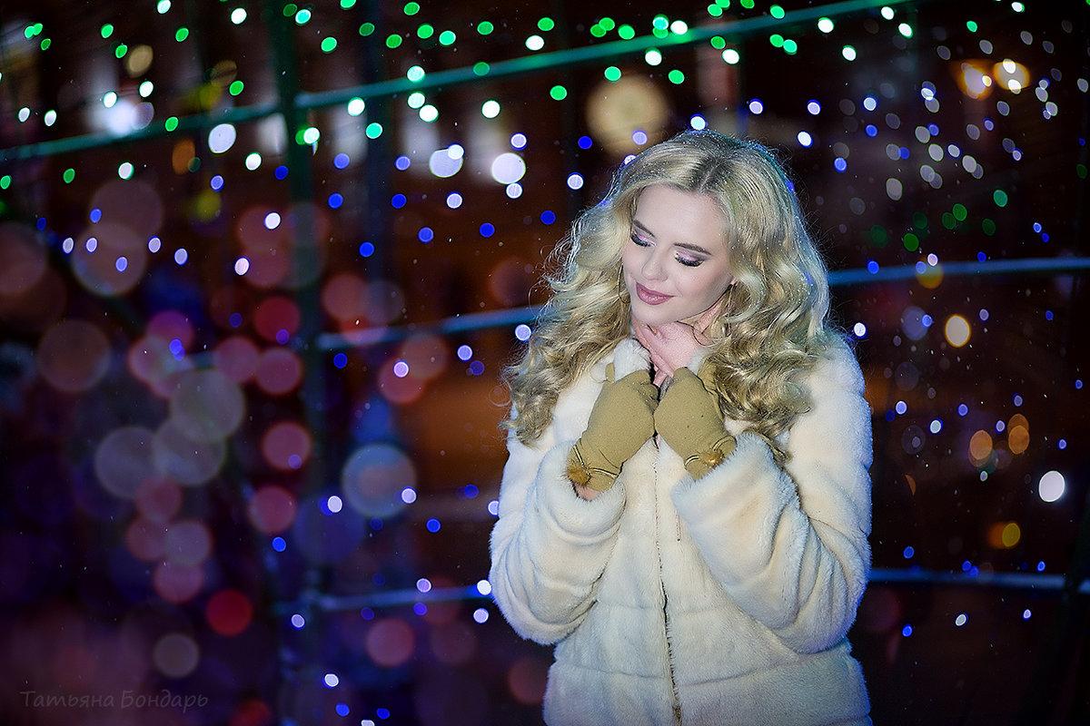 Новогоднее настроение - Татьяна Бондарь