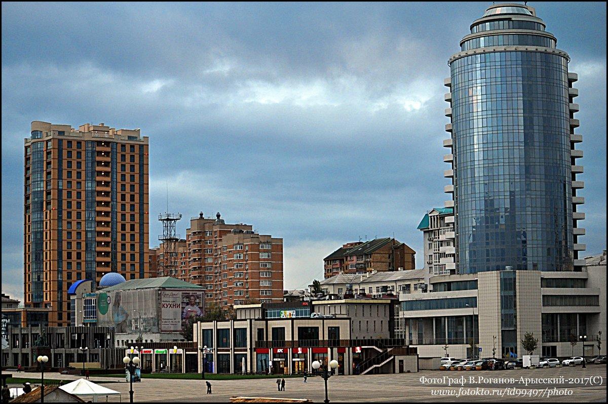 НОВОРОССИЙСК - Валерий Викторович РОГАНОВ-АРЫССКИЙ