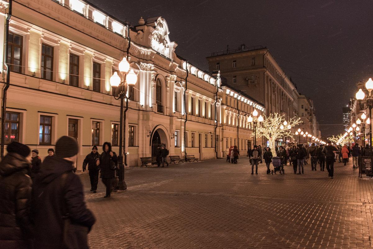 Москва новогодняя - Владимир Безбородов