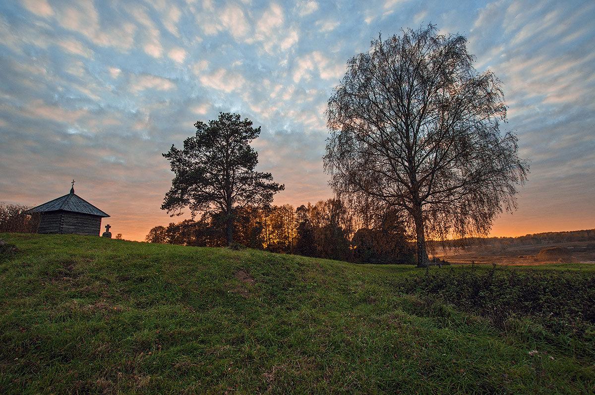 Пейзаж с закатом - Александр Кафтанов