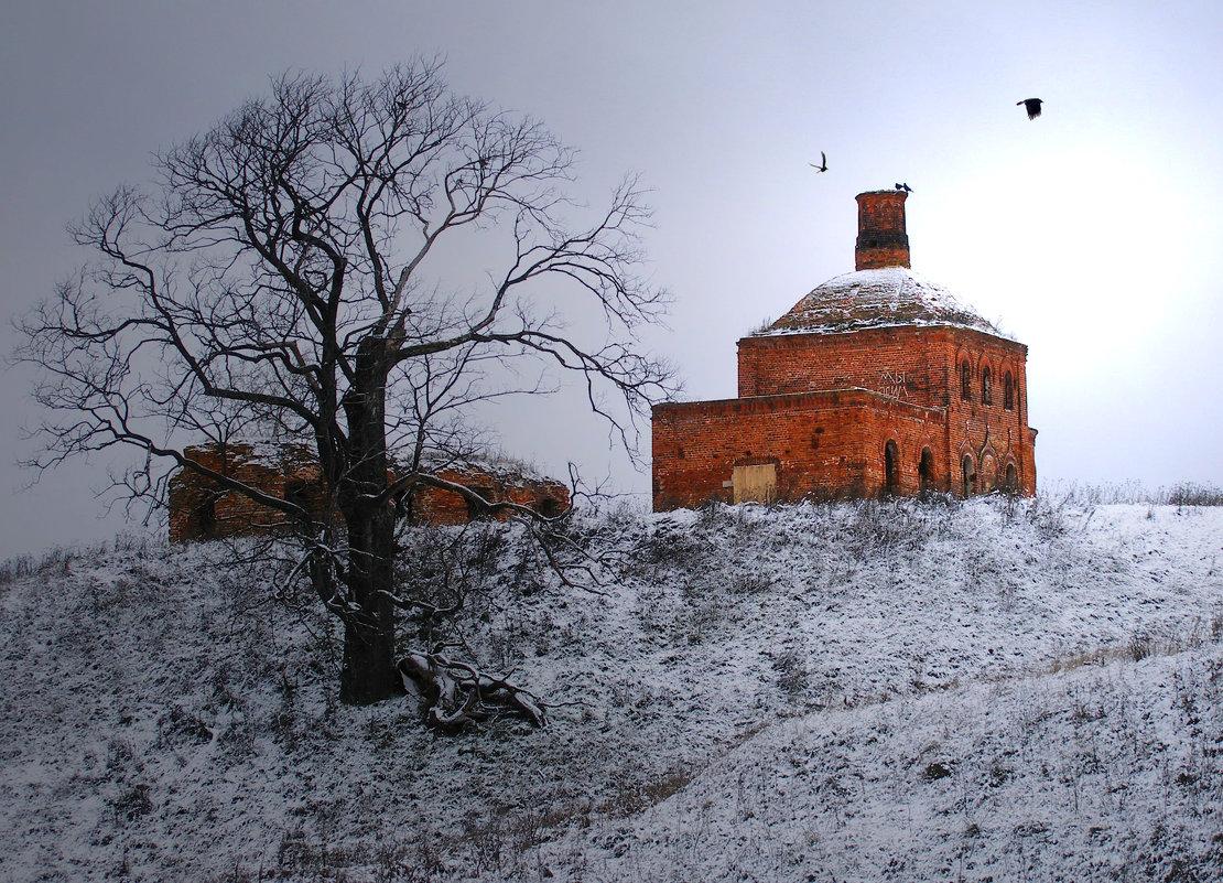Старая церковь - Валерий Кишилов