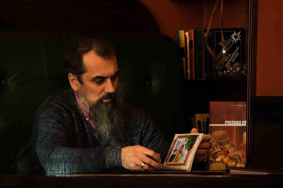 Незнакомец в кафе - Martes Kendo