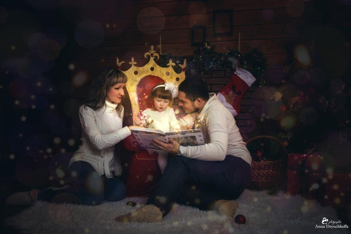 Новогодние чудеса 2017 - Анна Дрючкова