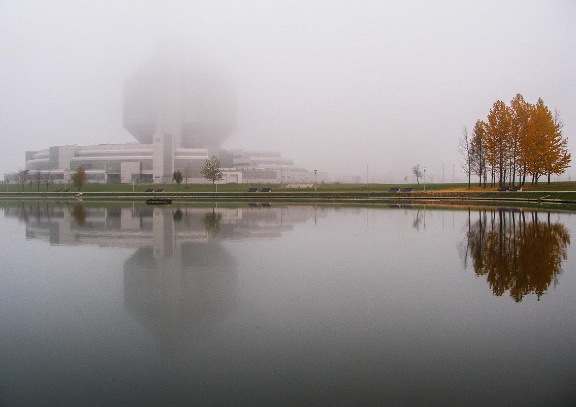 Осенний туман в Минске - Валерий Кишилов