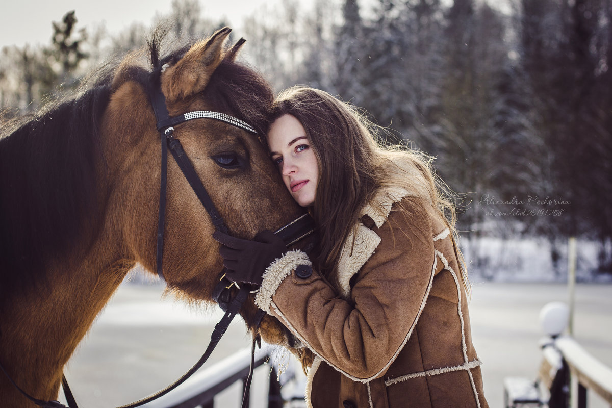 ... - Александра Печорина