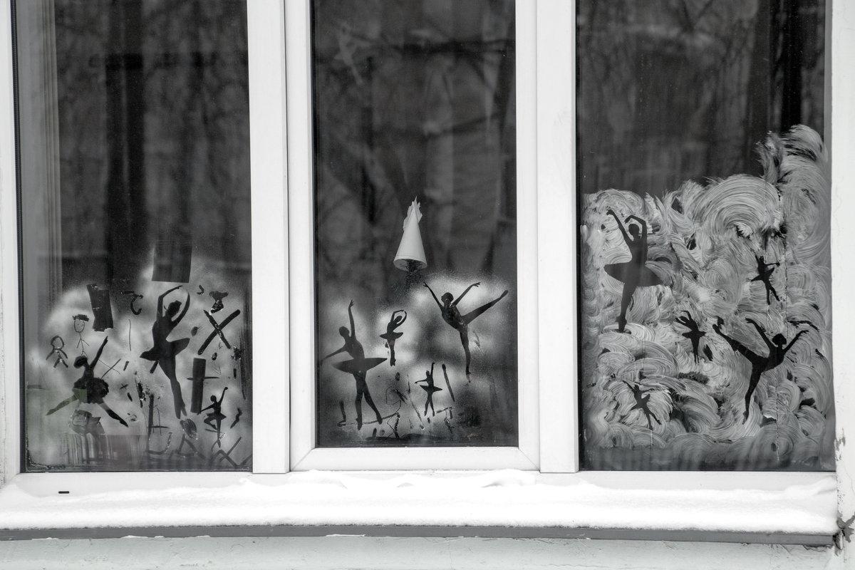 Рисунки на окнах. - Анатолий. Chesnavik.