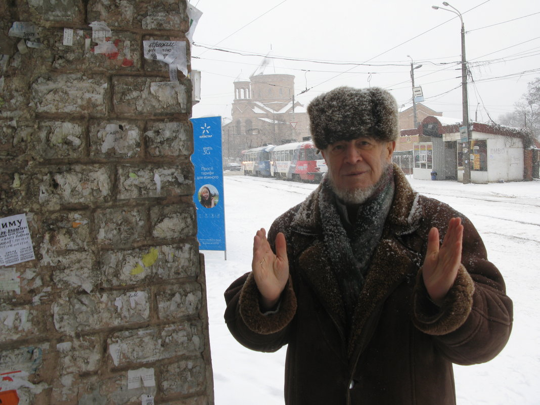 Старый Новый Дед Мороз - из улыбок он и слез - Алекс Аро Аро
