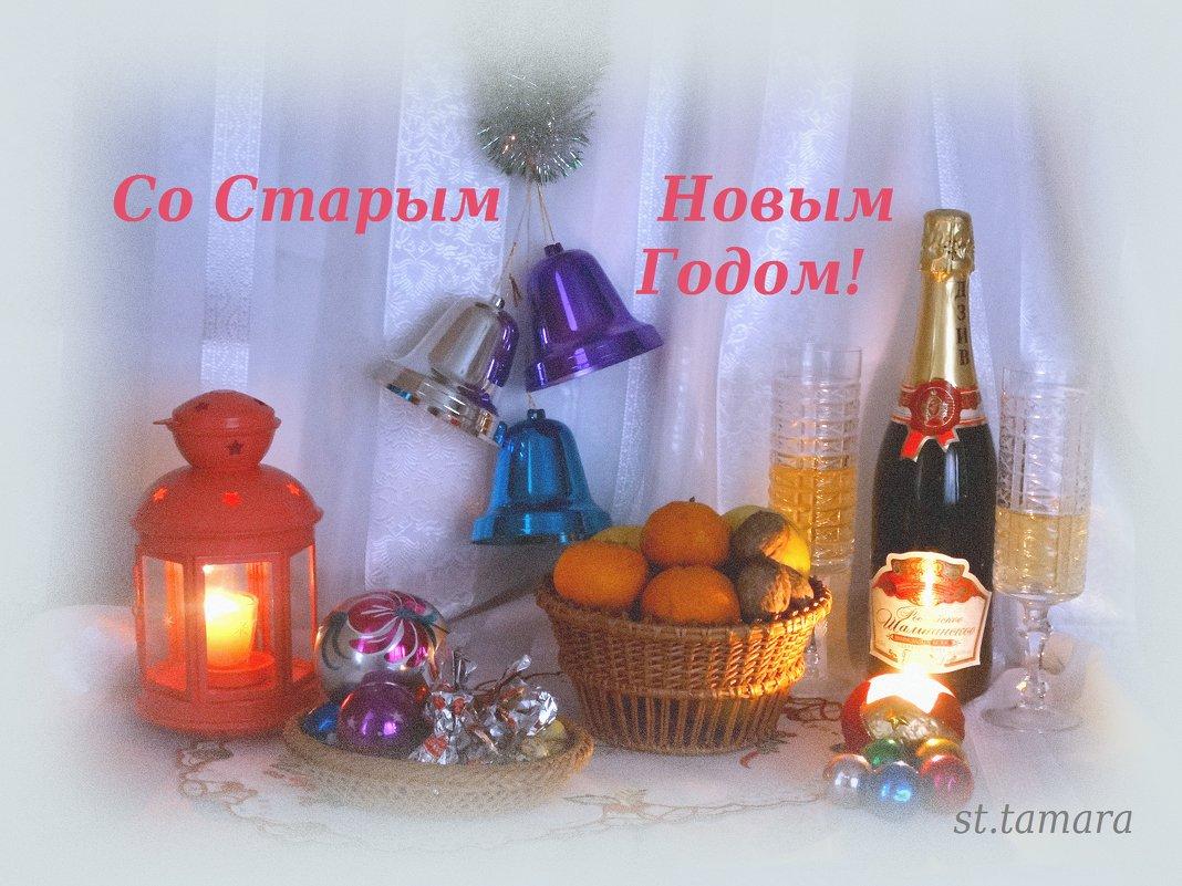 Новогодняя открытка... - Тамара (st.tamara)