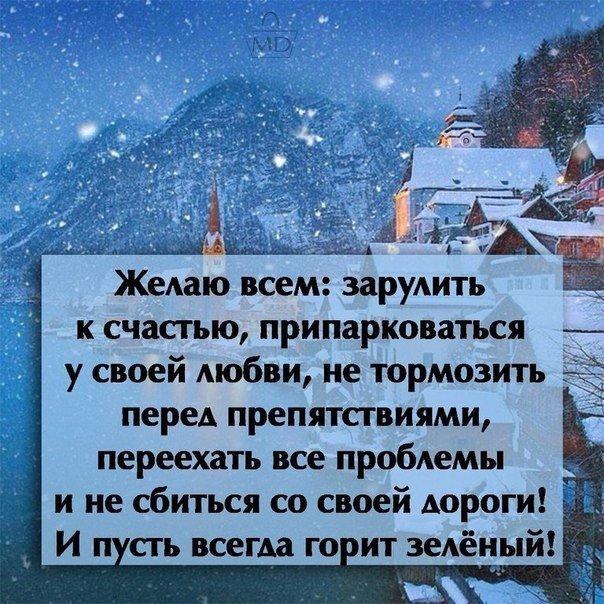 ♥♥♥ - Светлана Петошина
