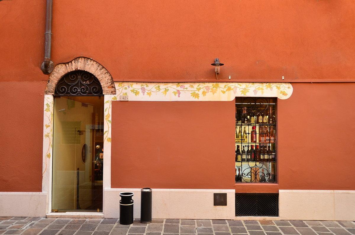 Итальянское  вино - Николай Танаев