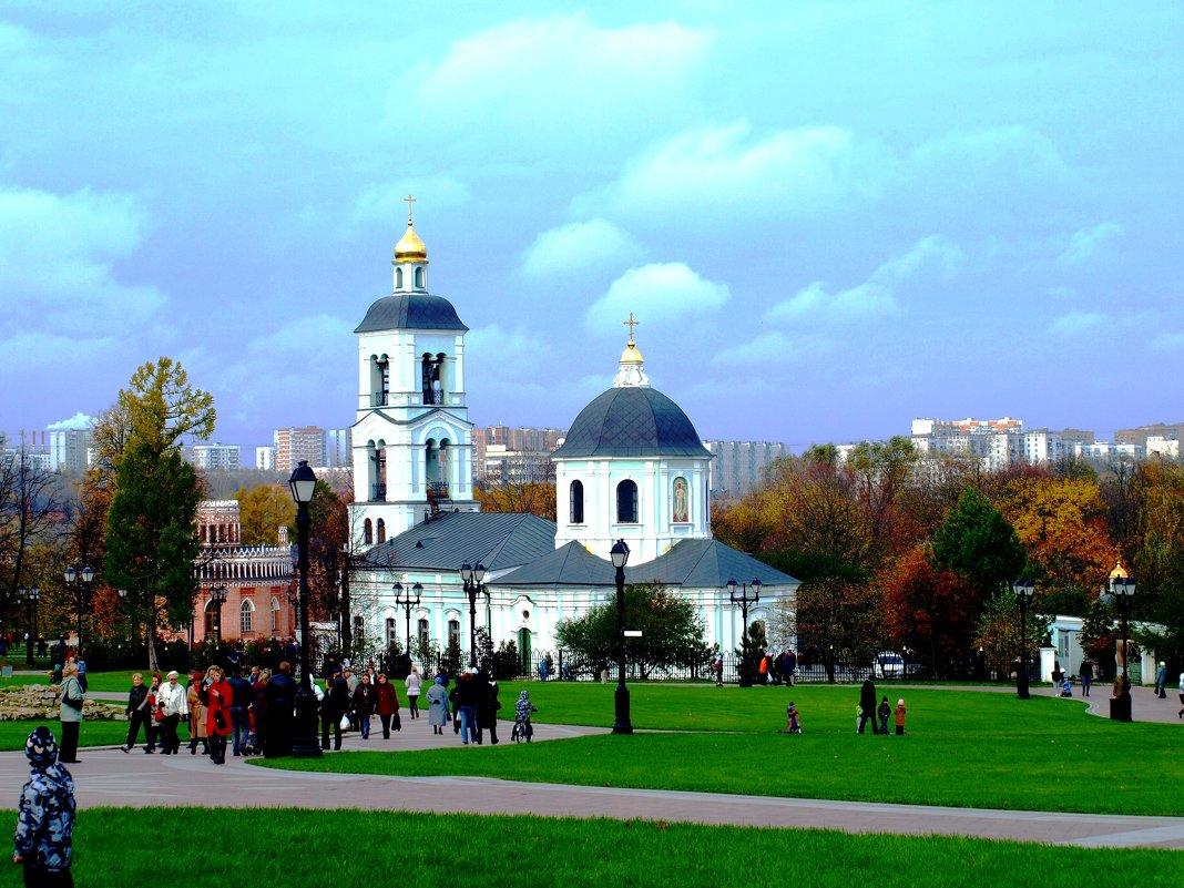 Октябрь в Царицыно. - Владимир Драгунский