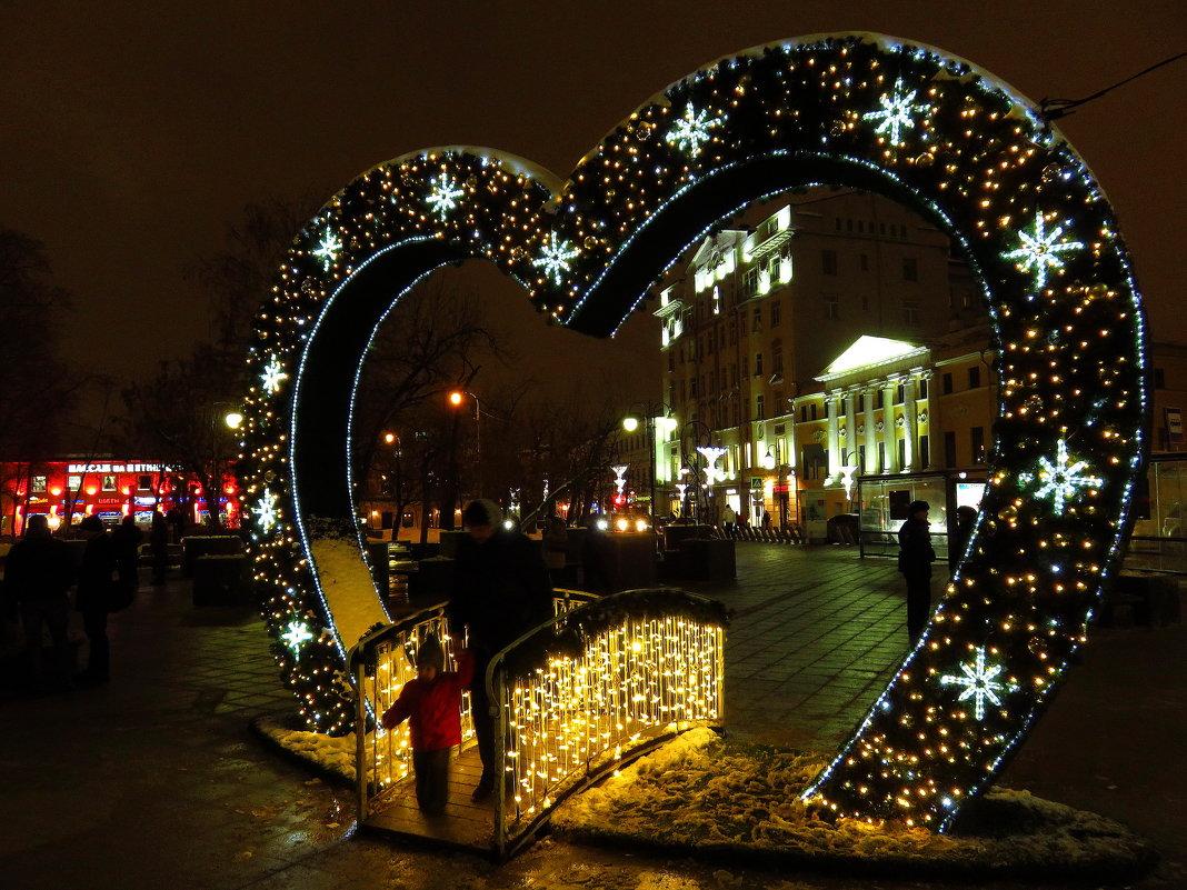 Москва вечерняя, староновогодняя - Андрей Лукьянов