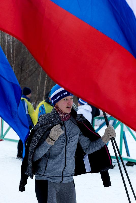 Лыжница - Андрей Кузнецов