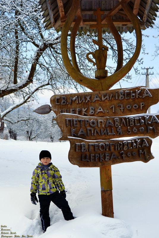 Отпуск в Карпатах .... - Aleks Ben Israel