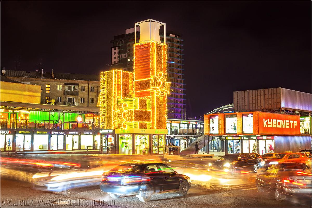 КУБОМЕТР - Denis Aksenov