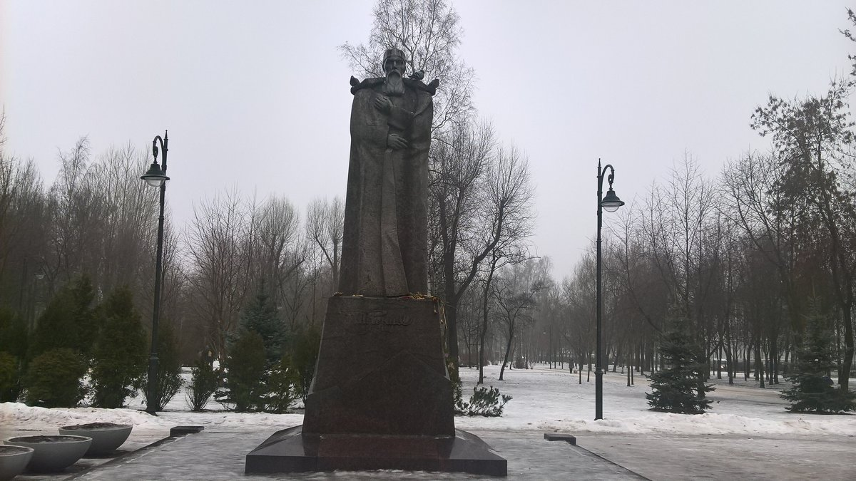 Памятник Рериху - Митя Дмитрий Митя