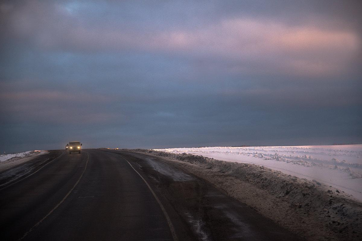 Дороги 2 - Тамара Цилиакус